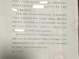 河南全省医疗器械广告审查表快速办理