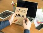天津在职MBA培训 MBA属于哪一类研究生?