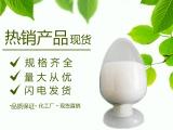 生产厂家直销 魔芋甘露低聚糖 食品级 保健食品