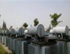 河南高价回收整流变压,电炉变压器河南回收,
