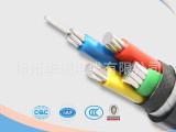 YJLV22   铝芯电缆   国标电缆  安全环保  铠装电缆