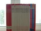 电脑爱好者2002~04年期刊+合订本+增刊,有光盘,共35本