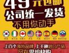 海外进口免税大牌商品