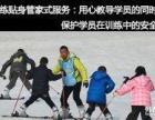江苏阜宁金沙湖滑雪场12月盛大开幕
