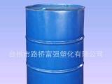 稳定剂 pvc复合稳定剂