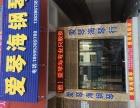 郸城爱琴海钢琴专业只教钢琴
