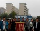 惠州明新都市白领的驾校
