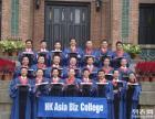 北京在职MBA研修班,北京MBA管理培训班招生简章