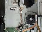 金地格林东郡神舟电脑各中心-售后服务热线是多少电话?