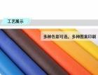 镇江润州无纺布购物袋定做 广告覆膜广告袋