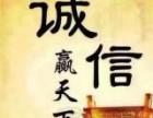 长宁区古北专业刷墙公司 墙面翻新施工队 放心