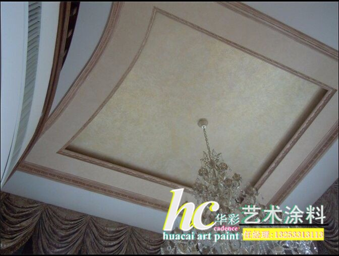 乳胶漆,环保涂料,艺术涂料施工,墙艺漆厂家