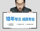 南京基金管理公司转让 资料齐全 南京基金管理公司转让价格