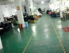 生产中制衣厂转让