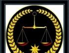 代理各类企业法律顾问 代写各类法律文书