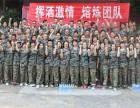 酷培拓展培训公司是广东知名企业