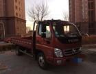 天津福玲4.2米货车出租 承揽各种运输业务 价格合理 服务优