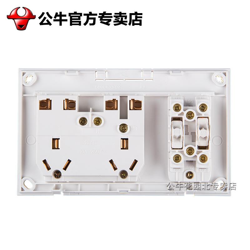 公牛明装开关插座墙壁面板 双开双控双五孔插座二开双控g09e634