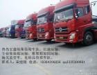 大件运输专业集装箱车队,集装箱车队