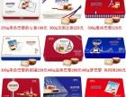 包头味多美月饼速递快递配送东河昆都仑青山九原区土默特固阳