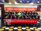 湖南健身教练培训机构哪家最好