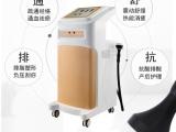 徐州莱美科技爆脂减肥仪器KLB-A