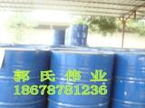 【促销】99.9%环已胺 南京环已胺 生产甜蜜素专用环已胺 支持