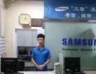 手机销售维修三星手机专卖售后一体店