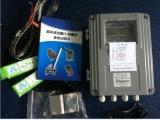 供应固定管道式超声波流量计厂家