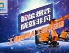 东莞塘厦工业机器人培训,不可不说的自动化时代