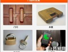郑州专业换锁公司,公安备案专业开锁换锁,全市有指定网点