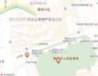 中华北路六广门沙河雅居 精装修 小区环境好 第一次出租