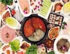 南京川西集市火锅加盟费多少钱?有加盟川西集市火锅的吗?