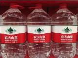 回龍觀景田桶裝水配送-景田小瓶水配送