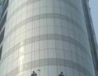 鞍山专业外墙高空清洗玻璃幕清洗高空作业