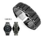 东莞陶瓷表链加工适配啊玛尼手表系列AR1451 AR1452