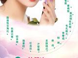 嘉兴吉妍皙自助美业,项目一站式免费培训