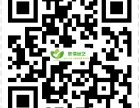 悠得盆艺网站-树桩盆景养护 树桩盆景制作 下山桩养护管理