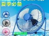 创意时尚 4寸usb风扇 6寸迷你风扇 超静音铁艺风扇 360度