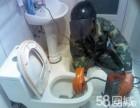 杭州下沙厕所堵塞怎么办,下沙疏通厕所多少钱一次