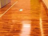 十堰麒誉家政保洁清洗公司 专业地板打蜡 优惠合理