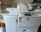 理光7500复印机