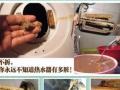 专业:空调维修、安装、清洗、洗衣机、热水器维修清洗