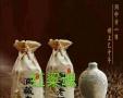 贵州茅台镇红粱魂酒厂洞藏老坛酒加盟 家具