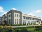 省级重点产业园 厂办一体 可生产 可环评