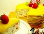 漳州哪里有千层蛋糕培训 千层蛋糕培训多少钱