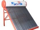 亿豪阳光太阳能招商加盟