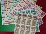 高价回收各种老钱币.金银币.纸币.纪念币.连体钞