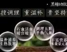 16年最火的项又木红枣黑糖姜茶带你月入万元不是梦