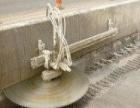 盐城混凝土切割,绳锯切割,支撑梁切割,桥梁切割